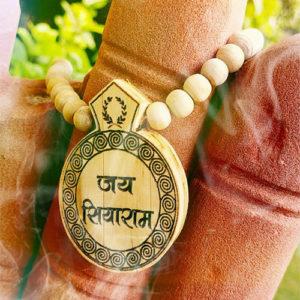 Buy Jay Siyaram Tulsi Mala | Shri krishna Store