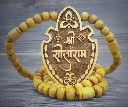 Special Tulsi Sitaram Mala