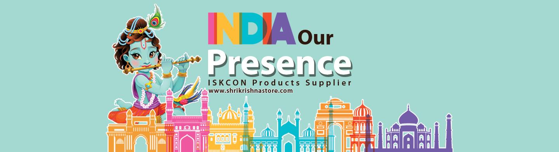 shri krishna store presence worldwide