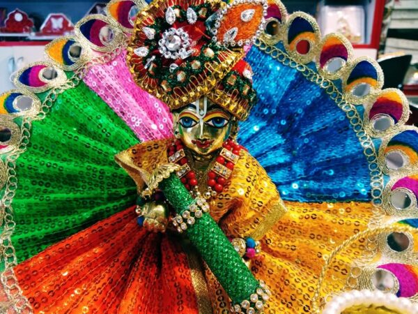Buy Bal Gopal Dress Online