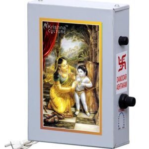 Krishna Shloka Mantra Chanting Box