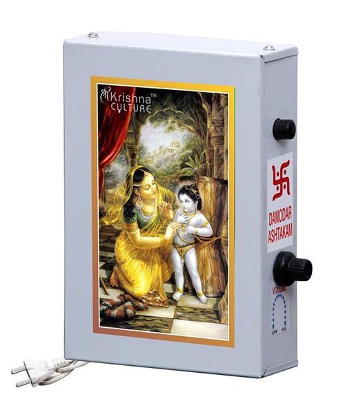 Krishna Shloka Mantra Chanting Box