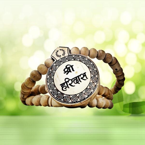 ISKCON Shri Haridas Tulsi Mala