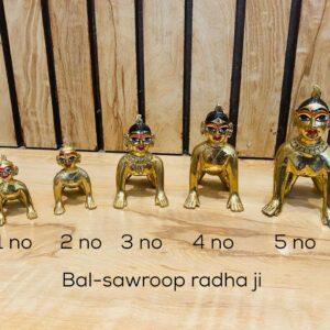 Bal-Sawroop Radha Rani Ji