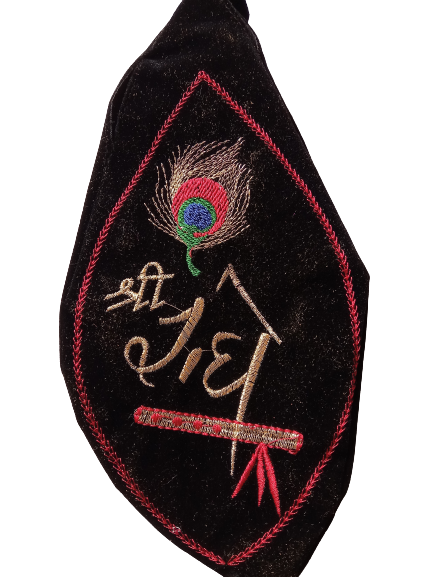 Embroidered Peacock Feather Bead Bag in Velvet Cloth With Zip