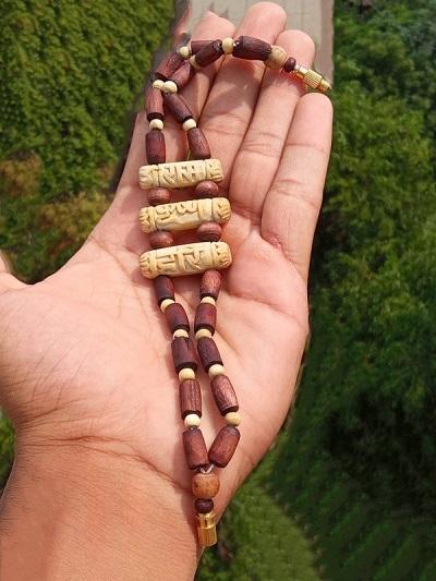 Ram Krishna Hari Tulsi Beautiful Bracelet