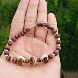 Om Namah Shivay Bracelet